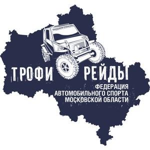 22 апреля соревнование по экстремальному автоспорту серии