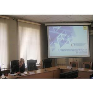 Бизнес-омбудсмен Забайкалья обсудила с предпринимателями итоги работы