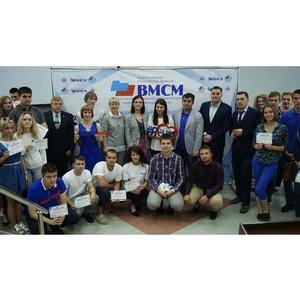 Людмила Шевень организовала Форум в Смоленске