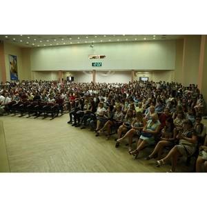 Организационное собрание первокурсников УрГЭУ