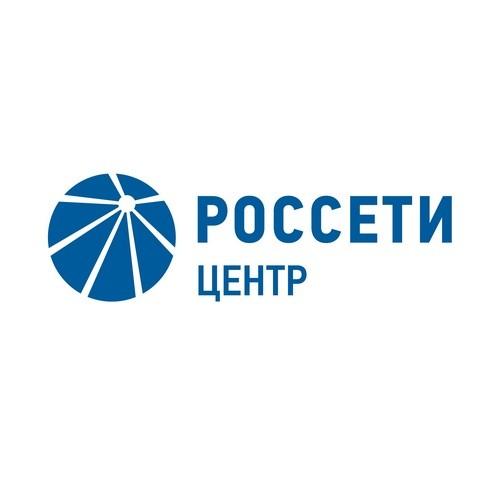 Сотрудники Смоленскэнерго пресекли деятельность 35 интернет-ресурсов