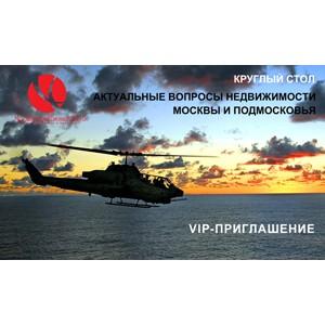 Девелоперские проекты 2013-2015: Москва и Подмосковье