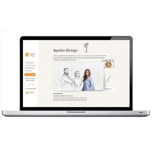 Рисованный сайт для апельсинового заказчика