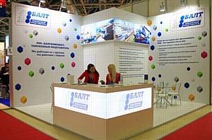 На выставке World Food Moscow компания «Привет-Медиа» реализовала стенд Балткомплект