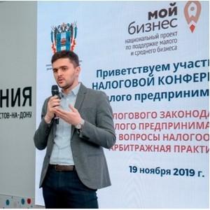 Конференция для малого предпринимательства Ростовской области