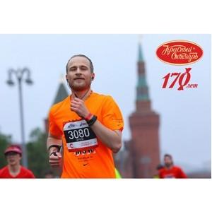 Ђрасный ќкт¤брьї - марафон длиной в 170 лет