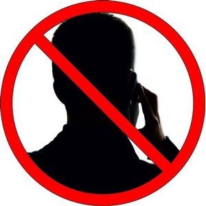В Каменском районе женщина стала жертвой телефонного мошенника