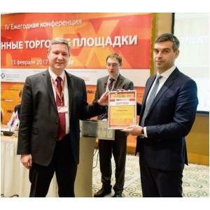 RAEX (Эксперт РА) наградило ТендерПро за успехи в области аутсорсинга закупок