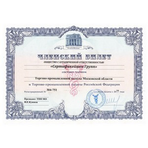 Центр сертификации продукции Certification Group в Москве