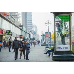 Леруа Мерлен в рекламном тренде