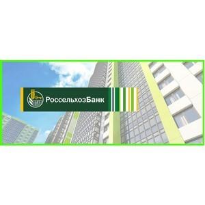 Орловский Россельхозбанк: рекордное количество заявок на ипотеку