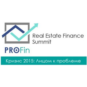 Реально ли привлечь иностранные инвестиции в российскую недвижимость, обсудили на саммите PROFin-2016