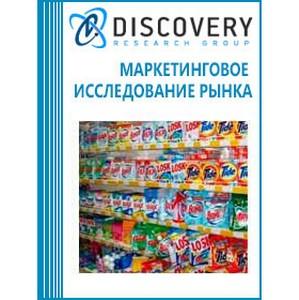 Discovery Research Group. Анализ рынка бытовой химии в России по итогам августа