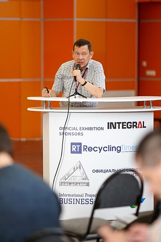 Станислав Малинский (Бизнес-Информ) представил доклад об основных тенденциях российского рынка офисной печати.