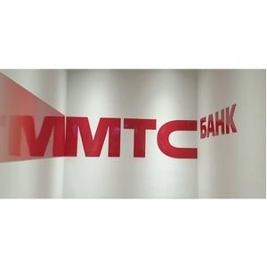 Проект «Щедрый вторник с МТС Банком» помог выпускникам детских домов