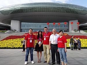 """ТендерПро на выставке Экспо """"Китай-Евразия"""" 2014"""