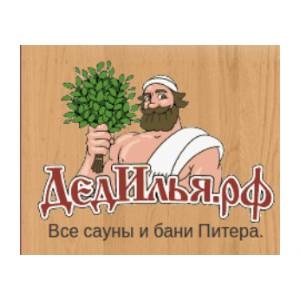 ДедИлья.рф дарит бесплатное посещение SPA и саун в Санкт-Петербурге