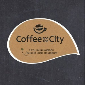 Новая кофейня Coffee and the City