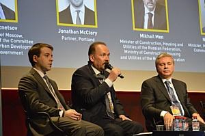 Сергей Черёмин: Позитивный имидж Москвы уже дает положительные результаты