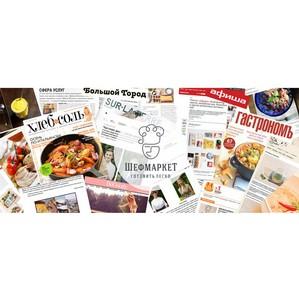 Шефмаркет - сервис по доставке ингредиентов для приготовления блюд по всей стране