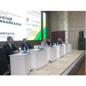 В Забайкалье прошла экспертная сессия по административным барьерам