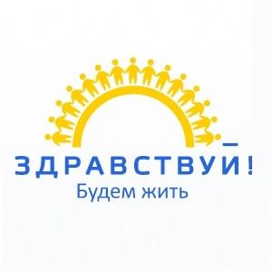 Конгресс онкологических пациентов пройдет в Общественной палате РФ