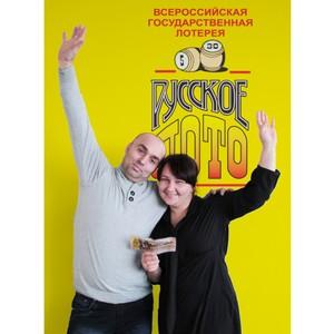Семейная пара из Саратовской области выиграла в «Русское лото» квартиру!