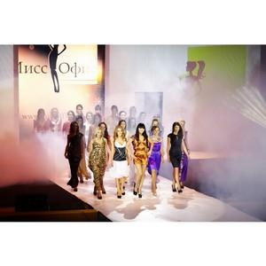 Предновогоднее шоу  «Мисс Офис – 2012» 15 декабря!
