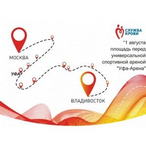 В Уфе впервые пройдет всероссийская акция «Музартерия»