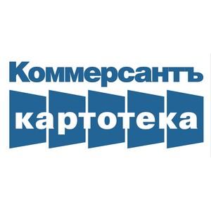 Коммерсантъ Картотека запускает сервис проверки нотариальных документов