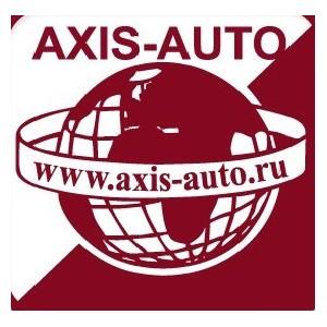 «Аксис-Авто» - услуги по автомобильному сервису