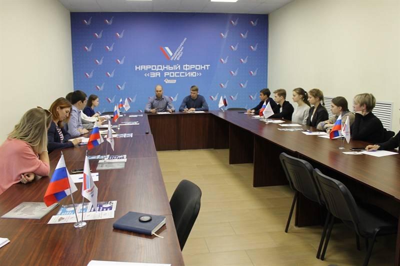 Команда «Молодежки ОНФ» в Челябинской области провела мониторинг сайтов торговых комплексов