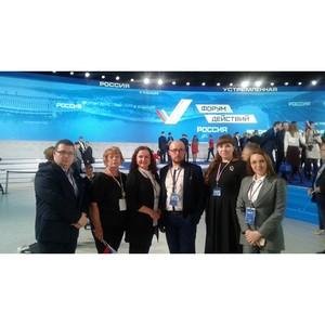 Активисты ОНФ в Коми обсудили итоги «Форума Действий»