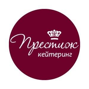 Выездное обслуживание мероприятий от компании «Престиж кейтеринг» – услуги кейтеринга в Москве