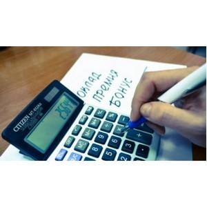 Разъяснения бизнес-омбудсмена Забайкалья по надбавкам к зарплате