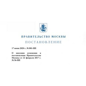Москва: Действие сертификатов на детский отдых продлено до 31.10.2021г