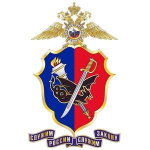 5 октября - День работников уголовного розыска России