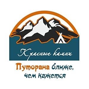 В Норильске подвели итоги создания якорной турточки «Красные камни».