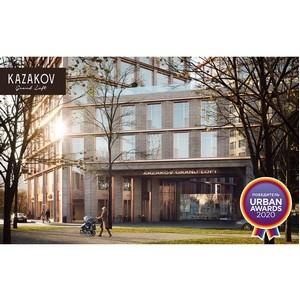 Kazakov Grand Loft компании Coldy стал победителем Urban Awards 2020