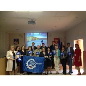 БРО СоюзМаш России поддержало проведение Международной конференции по экономической безопасности