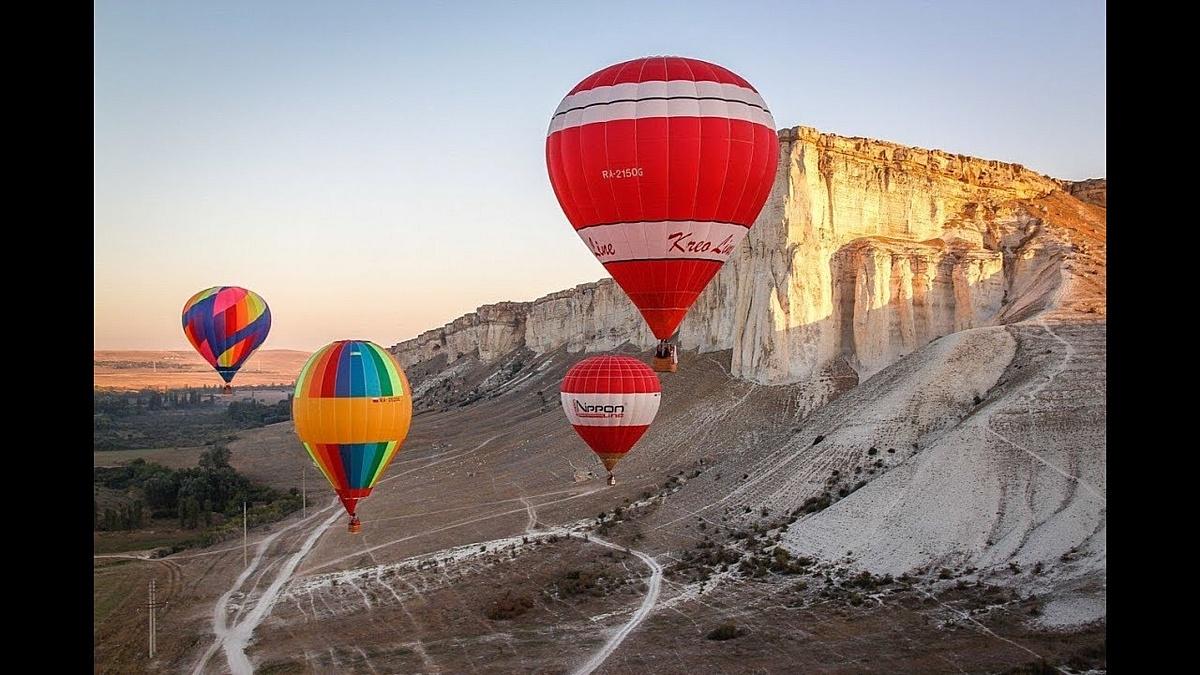 Международный фестиваль воздухоплавания в Крыму