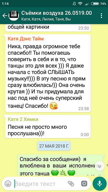Nika Hertz ищет концерт-букера для туров по России и зарубежью
