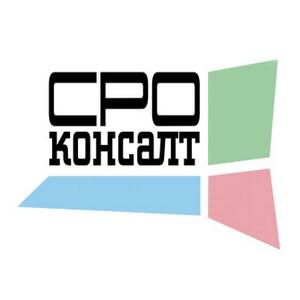 «СРО-Консалт» предложила помощь при вступлении в СРО