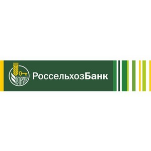 Россельхозбанк предлагает жителям Хакасии памятные монеты с изображением символа наступающего года