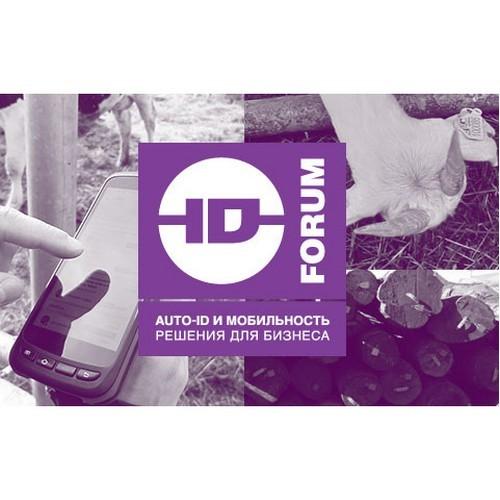 Компания Октрон – генеральный партнер Форума Auto-ID & Mobility