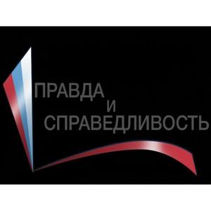 Активисты Народного фронта в Чечне провели презентацию проекта ОНФ «Равные возможности – детям»