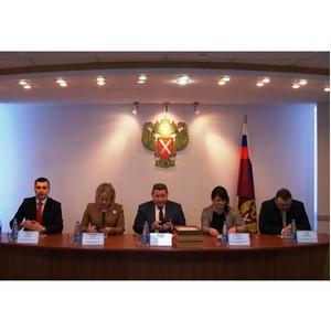 Итоги работы за 2019 год обсудили на коллегии в Росреестре Магадана