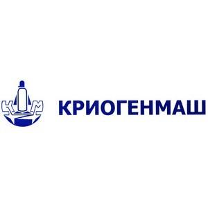 Сибур и Криогенмаш заключили соглашение о поставках промышленных газов на томскую площадку холдинга