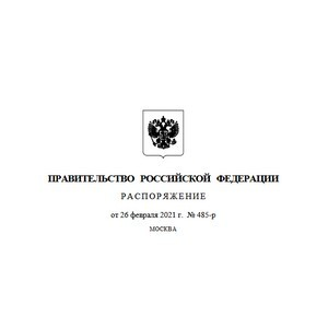 Продлен срок въезда в Россию по приложению «Путешествую без Covid-19»