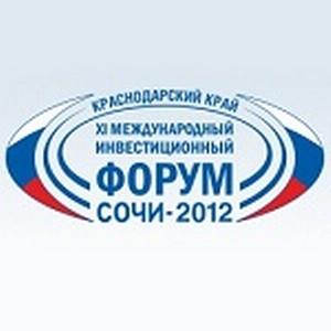 Сочи-2012: за неделю до открытия